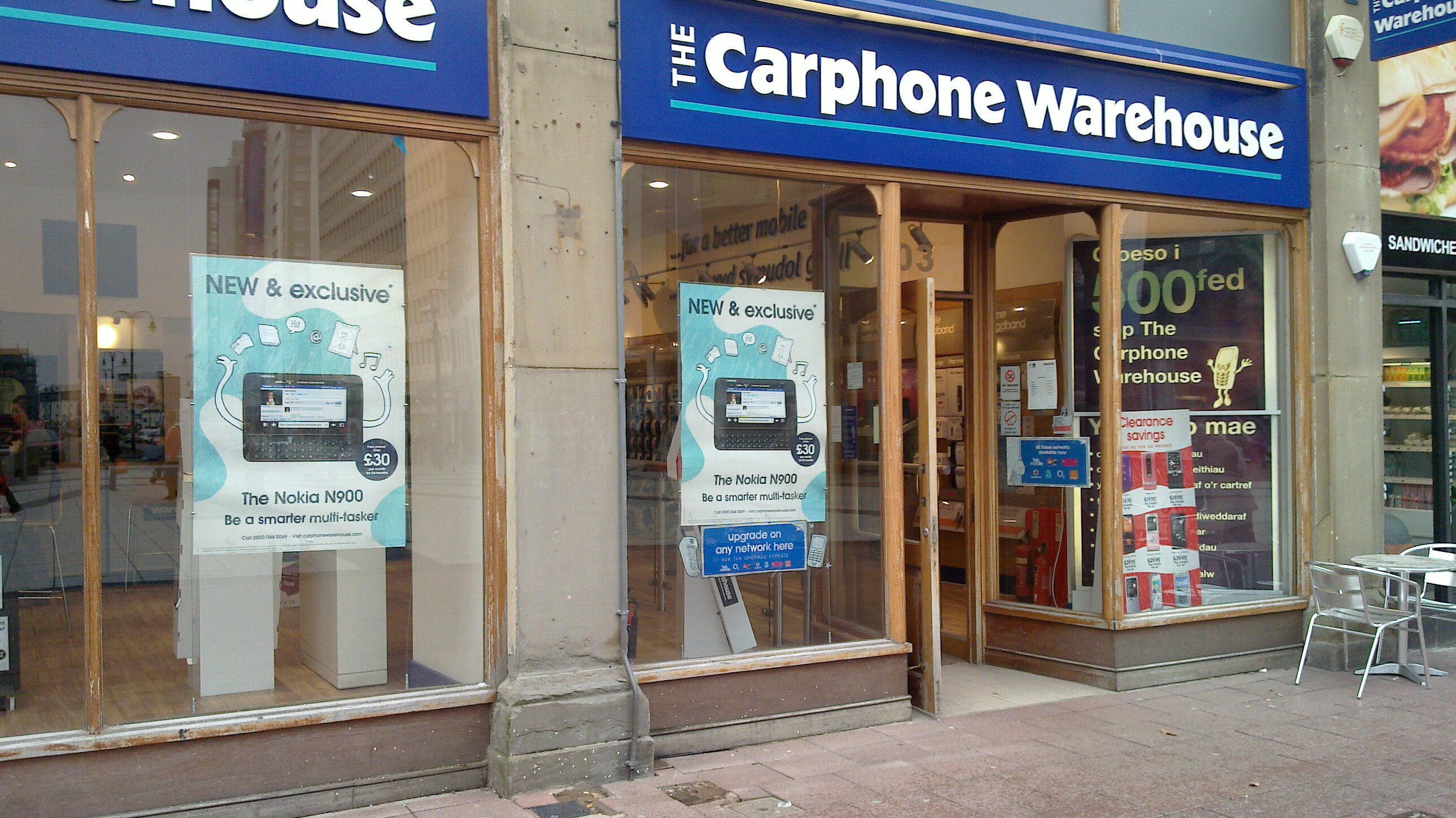 carphone warehouse - photo #33